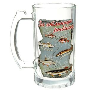 Кружка пивная За отличную рыбалку