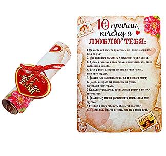http://footbolka.ru/catalog/images/1156304svitok.jpg