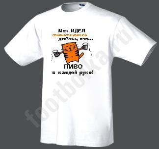 печати футболки для мужчин ... футболки тайский...