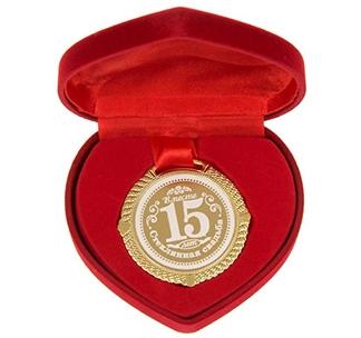 Медаль стеклянная свадьба 15 лет в сердце