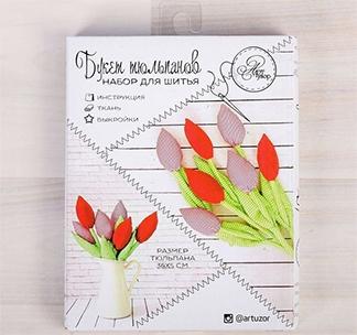 Набор для творчества Букет тюльпанов
