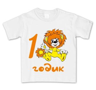 http://footbolka.ru/catalog/images/1godlvenok.jpg
