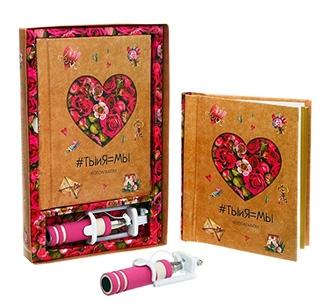 Подарочный набор ТыЯ фотоальбом и селфипалка