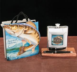 Подарок рыбаку Лучший рыбак