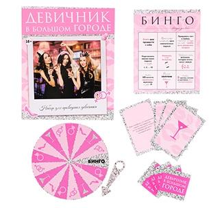 images2900378devichnikjpg