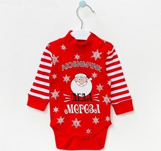 Боди Любимчик Деда Мороза полосатые рукава