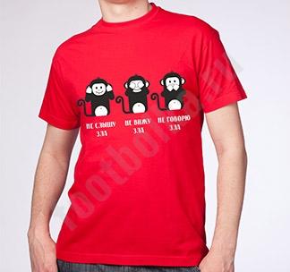 Футболка 3 обезьяны