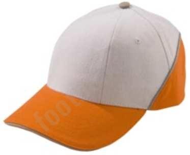 Бейсболка UNIT ART белая с оранжевым