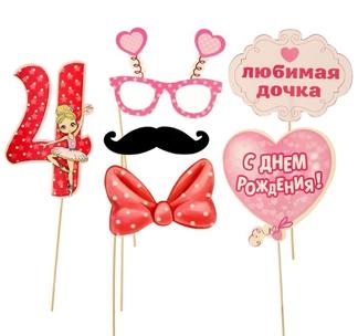 http://footbolka.ru/catalog/images/4godika1428746.jpg