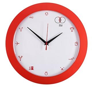 Часы настенные Бизнесзодиак Овен