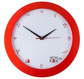 Часы настенные Бизнесзодиак Лев