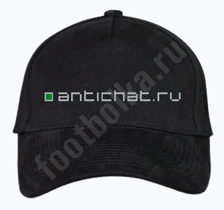 http://footbolka.ru/catalog/images/AntiChB.jpg