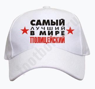 imagesBeysbolkaSamiyLushiyPolisjpg