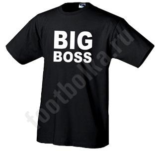 Футболка  Big Boss