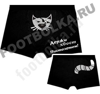 http://footbolka.ru/catalog/Трусы мужские