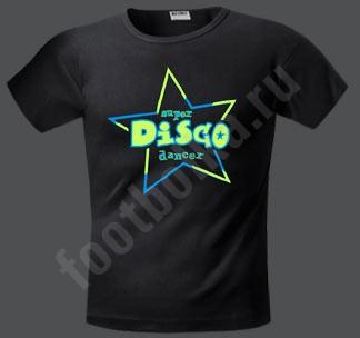 Футболка Disco dancer светится в УФ