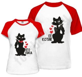 Парные футболки Ее котик  Его киса комбинированные