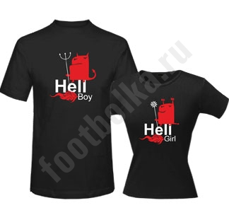 Парные футболки Hell boy  girl