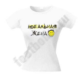 Женские футболки - в каталоге одежды Be-in.ru.
