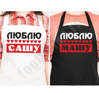 http://footbolka.ru/catalog/images/ImennieFartukiLublu.jpg