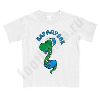 Футболка детская Карапузик  змея