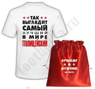 http://footbolka.ru/catalog/images/LuchPolicemeshok.jpg