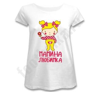 imagesManinaLubimkaDevjpg
