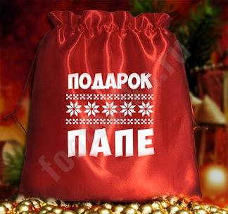 http://footbolka.ru/catalog/Мешочек подарочный