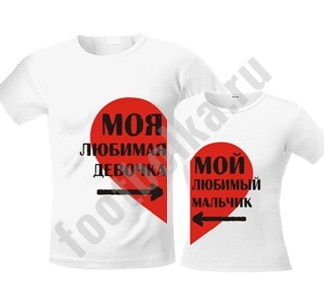 http://footbolka.ru/catalog/Футболки