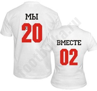 http://footbolka.ru/catalog/images/Myvmestes.jpg
