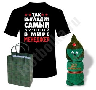 http://footbolka.ru/catalog/images/NaborLuchmanager.jpg
