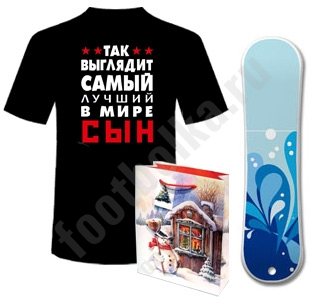 imagesNaborLuchshiysinflashkajpg