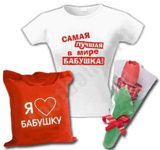 http://footbolka.ru/catalog/images/NaborLushBabushaTulpan.jpg