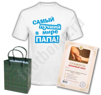 http://footbolka.ru/catalog/images/NaborPapagromota.jpg