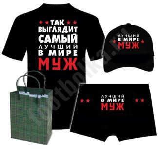 http://footbolka.ru/catalog/images/NaborSamLuchsiyMuz.jpg