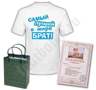 http://footbolka.ru/catalog/images/Naborbratgramota.jpg