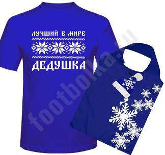 http://footbolka.ru/catalog/images/Nabordedskandinav.jpg