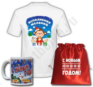 http://footbolka.ru/catalog/images/Naborispolneneizelanng.jpg