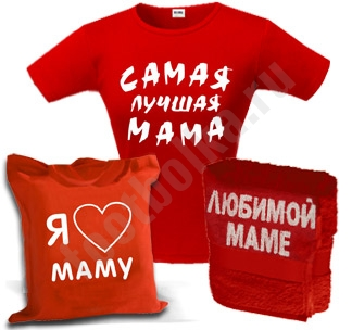 Набор Самая лучшая мама полотенце