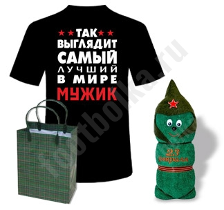 http://footbolka.ru/catalog/Набор