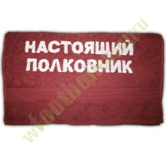 http://footbolka.ru/catalog/Полотенце
