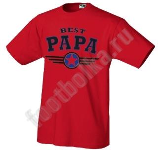 "Парные футболки  ""Best Papa & Best Mama "" Мужская футболка без боковых..."