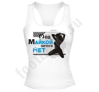 http://footbolka.ru/catalog/images/PodmaykoyNet.jpg