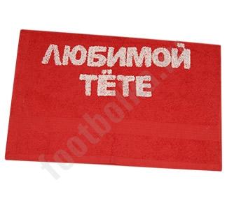 http://footbolka.ru/catalog/images/Polotencetete.jpg