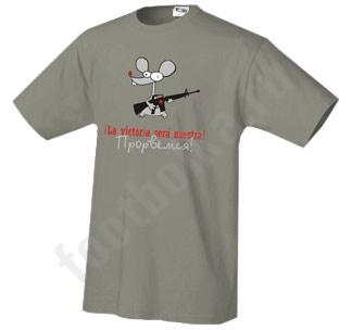 Проект 111. футболки.  Imperial 190- модель...