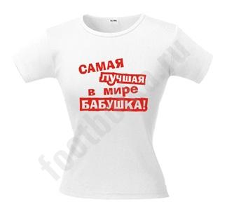 imagesSamayaluchshayababushkajpg