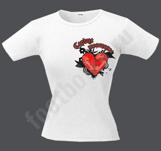 Футболка Сердце женщины