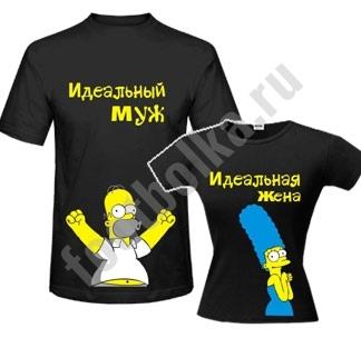 http://footbolka.ru/catalog/images/SimpsonMuzZena.jpg