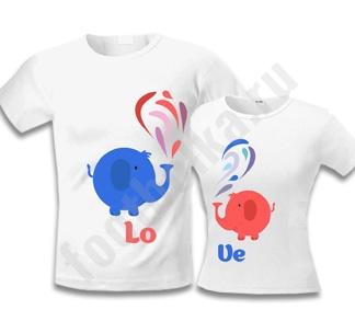Футболки для влюбленных Love слоники