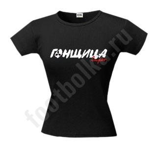http://footbolka.ru/catalog/images/Supergonshiza.jpg